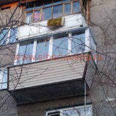 Пан.дом 5-э, П-образный балкон- 29700 руб